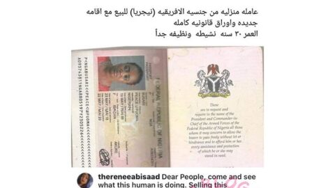 Nigerian-Lebanese marketer calls out a man who put a suspected trafficked Nigerian lady up for sale in Lebanon. [Swipe]