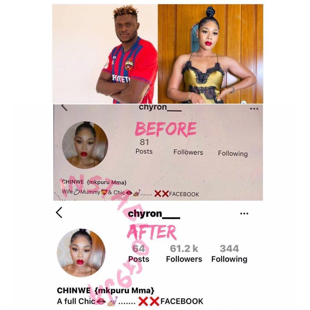 Footballer Samuel Aaron and wife, Chinwe reportedl... Image